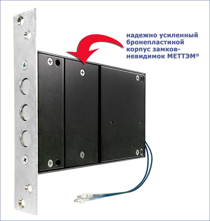 nevidimka_plastina_article